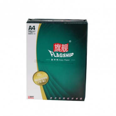 """[A4仅7包/A3仅2包]APP绿旗舰A4<strong style=""""color:red;"""">复印纸</strong>70g 500张/包"""