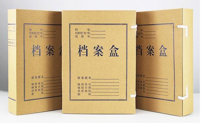 档案盒图片_[2] A4牛皮纸折叠档案盒6cm 纸质档案盒单只 50只/包_档案盒_文件 ...